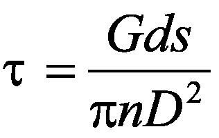 Druckfeder Formel - Spannung aus Weg